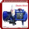 1t小型電気ワイヤーロープ起重機か物質的な持ち上げ装置の価格
