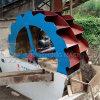 Моющее машинаа песка кремнезема для песка делая линию (XSD3620)