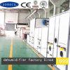 産業食品工業の除湿器