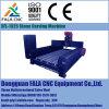 Xfl-1325 대리석 조각 기계 CNC 대패의 이점