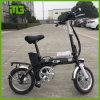 модель Litghtweiht 48V 10ah самая новая складывая велосипед e