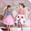 De Kleding van de Boutique van lage In het groot Kinderen MOQ (6083 6161#)