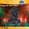 Luce capa commovente della fase del fascio di Sharpy 330W 15r di alta qualità