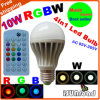 Isunroad 2015 Time-Limited New RGBW LED Bulb/Lamp/Light, Colorful and Color Temperature Adjustable, Voice Music Control