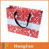 Bolsa de papel del alto grado que hace compras/bolsa de papel del regalo/bolso de mano