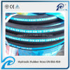 Manufacturer of High Pressure En856 4sh Industrial Rubber Hydraulic Hose