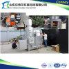 Inceneratore industriale dello spreco del pacchetto, inceneratore che non dà fumo