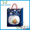 工場顧客用安い再生利用できるペーパーギフトのショッピング・バッグ