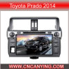 GPS를 가진 Toyota Prado 2014년, A8 Chipset Dual Core 1080P V-20 Disc WiFi 3G 인터넷 (CY-C347)를 가진 Bluetooth를 위한 특별한 Car DVD Player