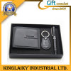 Кожаный Wallet Gift Set с Customized Logo для Promotion (KEM-006)
