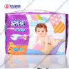 Magic Tape를 가진 상한 Ultra Soft Disposable Baby Diaper