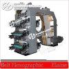 Рециркулированное быстрым ходом машинное оборудование печатание LDPE пластмассы Flexographic (CE)