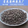 Fabricación fundida Brown prima abrasiva del alúmina de las materias (el 95% Al2O3) (XG-028)