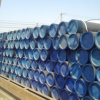 API 5CT Carbon Steel Pipe