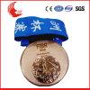 昇進の方法金属の習慣は記念品メダルを遊ばす