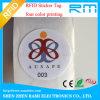 Autoadesivo dell'adesivo 25mm di Ntag216 RFID per la gestione di obbligazione