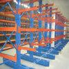 Cremalheira de aço Cantilever do único armazenamento lateral resistente do armazém