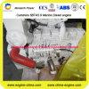 セリウムの証明書との海洋エンジンCummins 6bt 6bt5.9