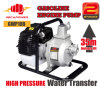 1inch Portable High Pressure Water Transfer Gasoline Power Pump Delivery Lift 35m