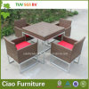 優雅なHotel Rattan Furniture Outdoor Wicker TableおよびChair