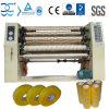 自動接着剤BOPPテープスリッター(XW-210)