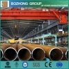 pipe 13mf4/Y12/A12/S10mn15/10s20/G12110 en acier déformée par pièce forgéee