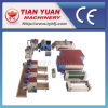 자유롭게 비 길쌈된 접착제 메우는 물건 기계 (WJM-1)