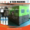 機械を作るフルオートマチックのびんのブロー形成の機械/びん
