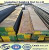 Высокоскоростная стальная плита с высоким качеством 1.3355/T1/SKH2
