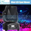 75W Mini Club Moving Head Light