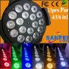 18*12W RGBW 5 In1 DJ Disco Bar LED PAR Wash Light (SF-305)