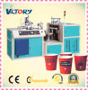 El PE doble Coated Paper Cup Machine Paper Cup con Handle Applicator Machine