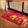 Homeのための防水New Year Drawing Door Mat