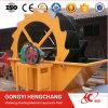 Sable chaud de roue de vente de la Chine et matériel de lavage d'usine de gravier