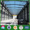 Полуфабрикат Factory Building для Austrilia (XGZ-SSB130)