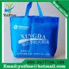 非編まれたファブリック袋再使用可能な袋のハンドバッグのNonwovenショッピング・バッグかハンドルが付いている袋によってカスタマイズされる昇進袋かショッピング・バッグを広告すること