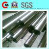 精巧に処理されたステンレス鋼の管