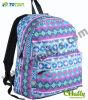 Backpack студента способа используемый конструктором