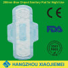 Night Use를 위한 280mm Blue Chipped Sanitary Pad