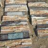 Panneaux de mur en pierre empilés par ardoise jaune normale en stock (SMC-SCP406)