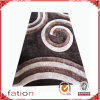 3D効果の高品質領域敷物のシャギーなカーペット