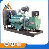 Nuovo generatore all'ingrosso della turbina a gas di energia