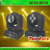 Deux mini lavage principal mobile de la face RGBW 4in1 DEL