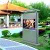 42inch Video Display Function en TFT Type Outdoor LCD Advertizing Screen