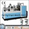 Máquina plegable de papel disponible de la taza de té (ZBJ-X12)