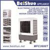 ventilatore elettronico 40L/dispositivo di raffreddamento di aria portatile, CC evaporativa portatile di plastica 24V