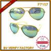 GOLDfarben-Pilotsonnenbrillen des neuen Produkt-F7107 Luxux