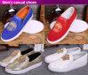 2015の高品質の新しい方法人の夏の余暇の靴、人の偶然靴(H-5422)