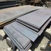 10mm hochfeste haltbare Stahlplatte Ar500