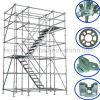 鋼鉄梯子の足場を分解する速い建設
